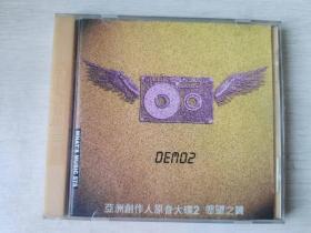 CD:亚洲创作人原音大碟 2 欲望之翼 1CD盒装 完好 完美流畅播放