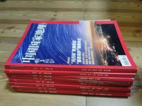 中国国家地理 2012年3-6,8.9.11.12期 8册合售