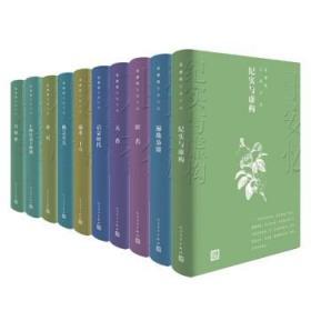 王安忆长篇小说系列 共10册