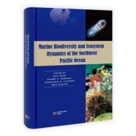 太平洋西北部生物多样性与生态系统动力学研究(英文版)
