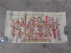 中国潍坊年画社制张传信刻金沙滩设宴双龙赴会图木板年画