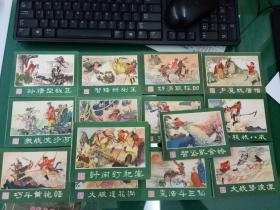 湖南西游记连环画(25册)一套(一版一印)