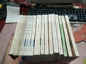 数理化自学丛书;平面几何1,2,三角,立体几何,物理1.2.3.4册,平面几何,平面解析几何,化学1.2.3.4册,代数2.3.4册A5399