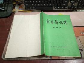 医案医话选第一辑N2678