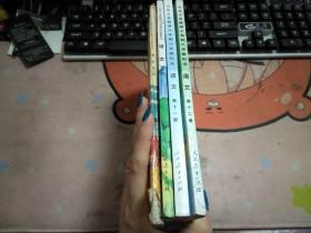 九年义务教育六年制小学教科书;语文第2.10.11.12册B3080