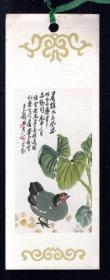 一九八四年上海书展纪念书签.详看书影
