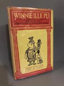 Winnie Ille Pu:A Latin Version of A.A.Milne's 'Winnie-The-Pooh'(米尔恩《小熊维尼》拉丁文版,E.H.Shepard经典插图,精装带护封,老版书)