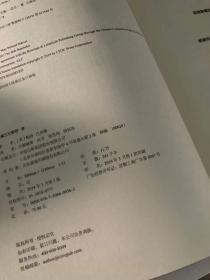 漫威之父斯坦·李(精装,附赠贴纸,5折)