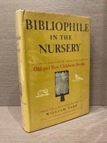 Bibliophile in the Nursery(《儿童房里的书痴》,William Targ编的书话集,收藏童书的趣闻轶事,配插图,布面精装大开本,毛边,带护封,1957年美国初版)