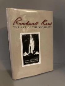 Rockwell Kent: The Art of the Bookplate(唐·罗伯茨《肯特:藏书票的艺术》,大量插图,布面精装大开本,好品相)