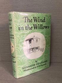 The Wind in the Willows(肯尼斯·格雷厄姆《柳林风声》,E.H.Shepard经典插图,布面精装带护封,1966年老版书)