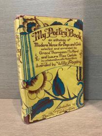 My Poetry Book(《我的诗歌书》,名家荟萃,匈牙利插画巨匠Willy Pogany插图,布面精装,难得带护封,1954年老版本)