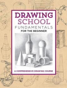 绘画初学者的基础知识 方便的综合绘画课程 Drawing School
