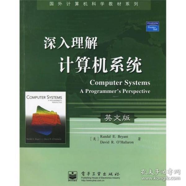 深入理解计算机系统:Computer Systems: A Programmer's Perspective