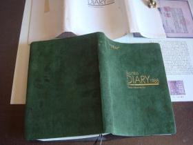 绒面笔记本