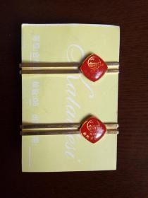 【领带夹】纪念领带夹——哈尔滨船舶工程学院 两枚合售