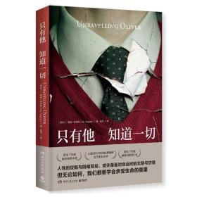 双语译林:小妇人(附英文原版1本)