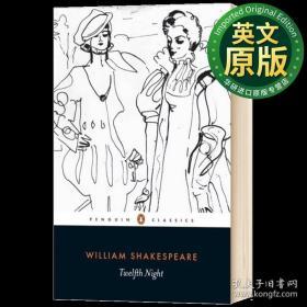 第十二夜 英文原版 Twelfth Night 莎士比亚世界名著 四大喜剧之一