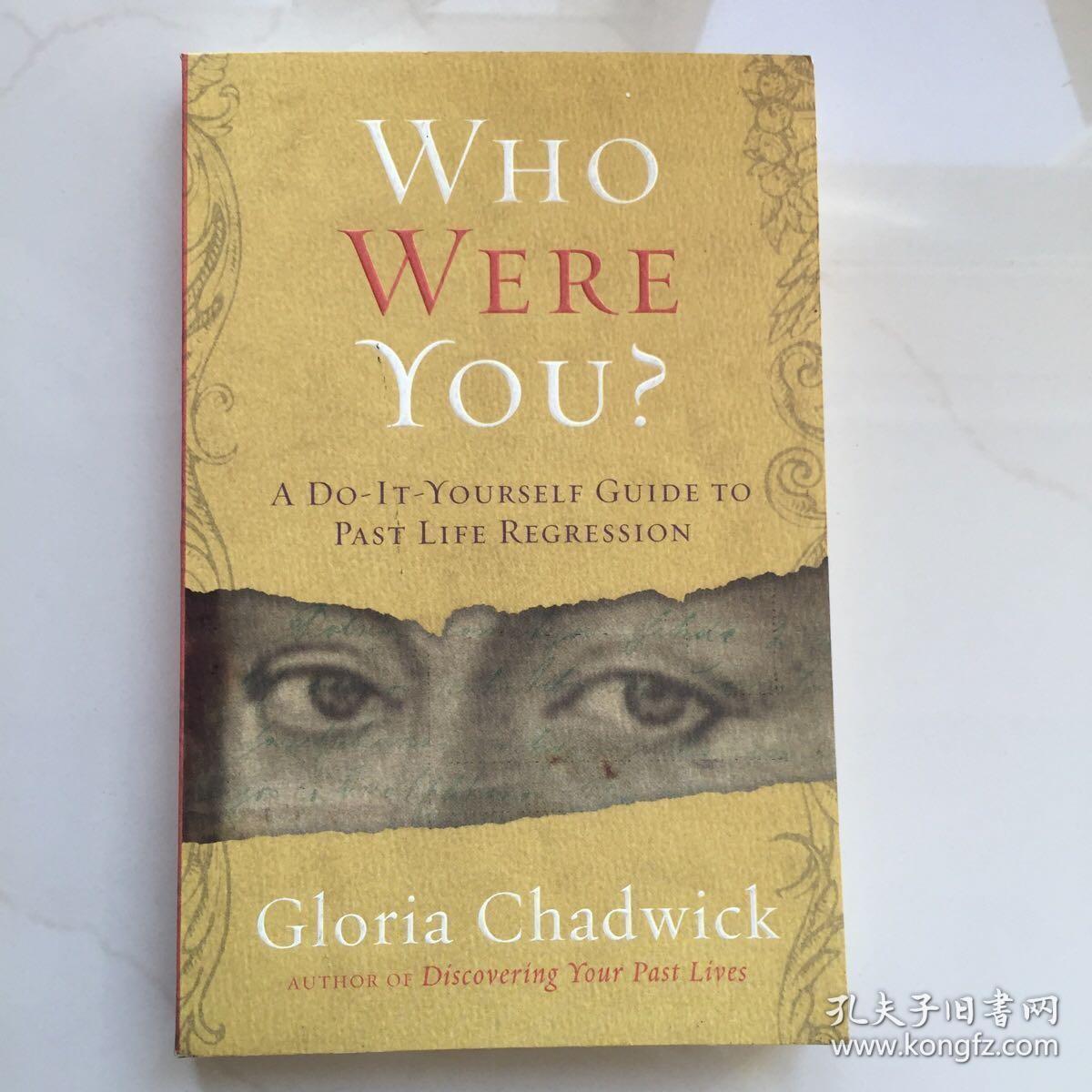 Who Were You? 你是谁 /Gloria Chadwick 著 Sterling 9781402760037