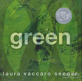 绿色 英文原版 Green 凯迪克银奖作品 色彩认知绘本