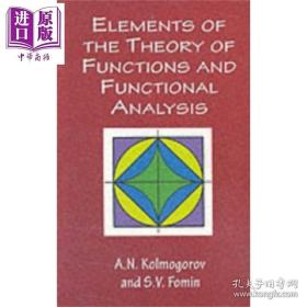 Elements of the Theory of Functions and Functional Analysis