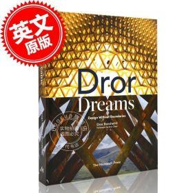 现货 英文原版 设计无边界 Dror Dreams: Design Without Boundar 9781580935210