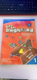 剑桥国际少儿英语自我评估手册.1 = Kid's Box My English Portfolio 1