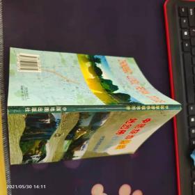 中国旅游热线地图册