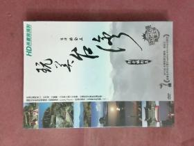 摄影集;玩美台湾影音摄影集【2DVD+120页摄影文集】