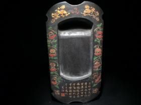 旧藏文房松烟墨