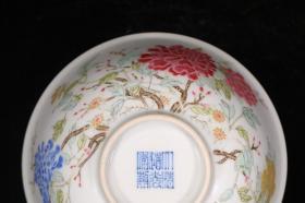 黄釉粉彩寿桃碗