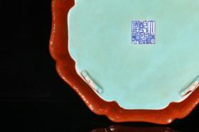 珊瑚釉描金水洗,