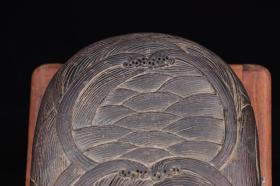 旧藏 海水纹 端砚.
