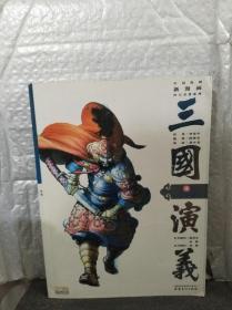三国演义4:江东小霸王