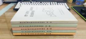 燃气蒸汽联合循环电站培训教材(1.2.3.4.5)全五册