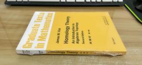 同调论:An Introduction to Algebraic Topology