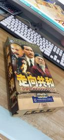 DVD光盘:走向共和,20片装全
