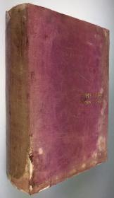 1937年初版《水滸傳》, 下卷/ 水滸/ 1版1印/ Jackson, 英譯/ 英文水滸/ Water Margin
