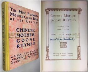 【签名本】1900年1版1印《孺子歌图》/ 北京汇文书院, 何德兰, 名作/ Isaac Headland /【附赠】 1936年《漫游老北京》剪报/ Chinese Mother Goose Rhymes