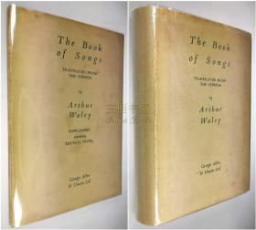 【伦敦正版】1937年1版1印《诗经》+《诗经补遗》/ Arthur Waley/萨克维尔男爵藏书票/  The Book of Songs and Supplement Containting Textual Notes