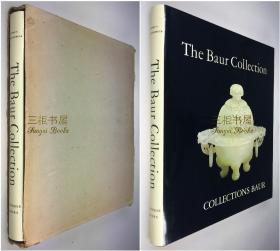 1976年初版《鲍尔藏中国玉器》, 1函1册 / 限印1500册带编号/ Alfred Baur/ The Baur Collection, Geneva: Chinese Jades and Other Hardstones