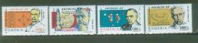 罗马尼亚邮票 1999年名人 血型发现者 电子显微镜发明者等科学家4全新