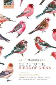 Guide to the Birds of China-中国鸟类指南