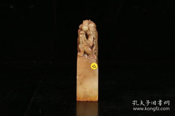晚清 寿山芙蓉石螭龙印章