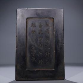 【老端石 兽面钟纹】文房砚台