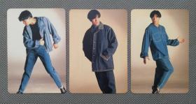 90年代YES明星卡—郭富城(3张)