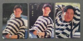 90年代明星卡—张学友(3张)