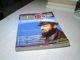 深度战争(1)