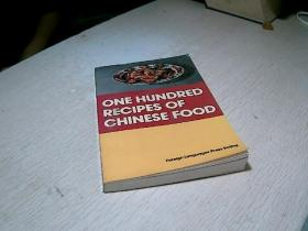 5 ONE HUNDRED RECIPES OF CHINESE FOOD(百样中菜)