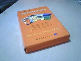 企鹅英语简易读物精选 (上一 ) 共14册